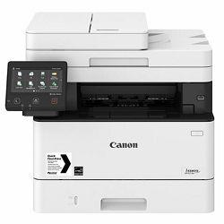 Printer Multifunkcijski Mono Laser Canon i-Sensys MF421dw