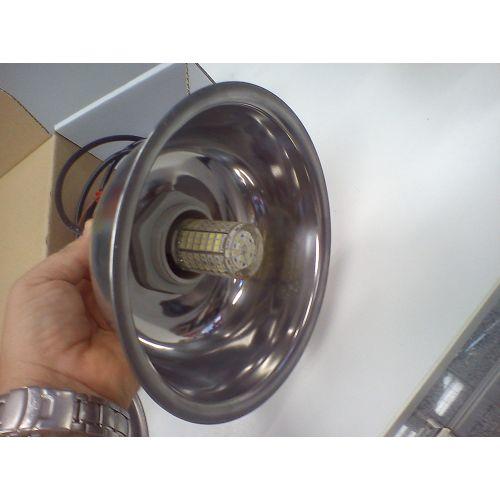 LED lignjolovka potopna FERAL2 6W sa sjenilom