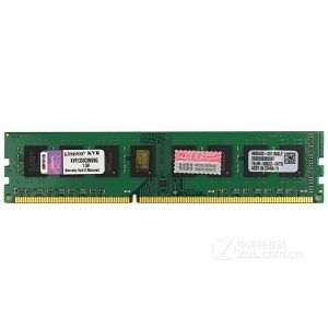 Memorija Kingston DDR3 8GB 1333MHz Value RAM KIN, KVR1333D3N