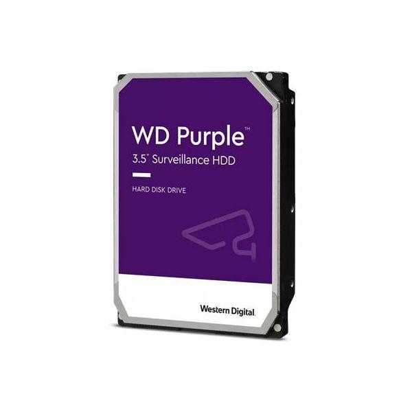 Tvrdi Disk WDPurple™ 3TB WD30PURZ